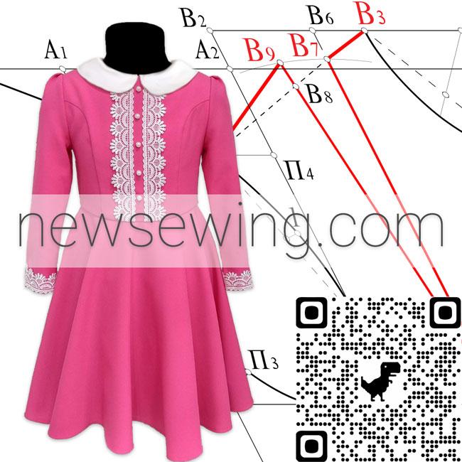 Как построить базовую выкройку детского платья