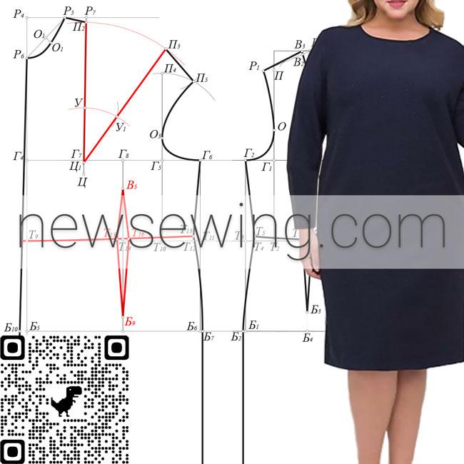 Как построить базовую выкройку платья 60 размера