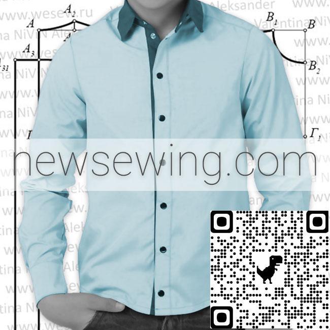 Пошаговое построение базовой выкройки детской рубашки Рукав