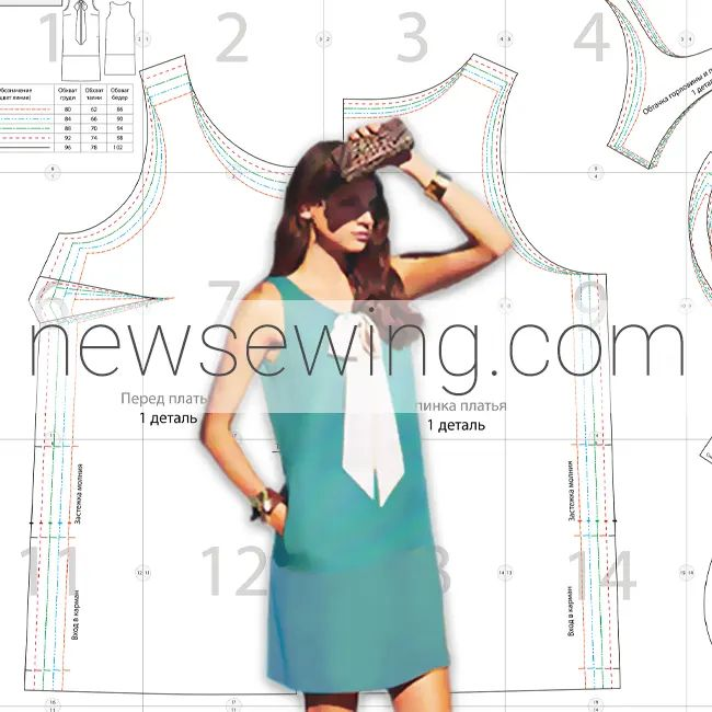 Летнее платье прямого силуэта