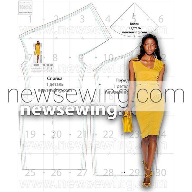 Платье-футляр с асимметричным вырезом и драпировкой