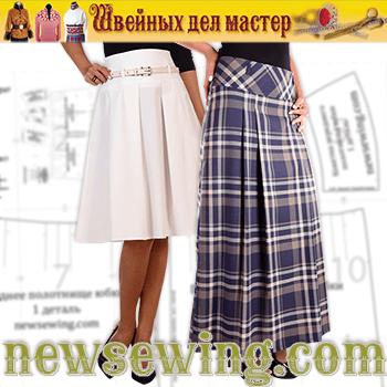 Готовая выкройка юбки на кокетке | Pattern skirt