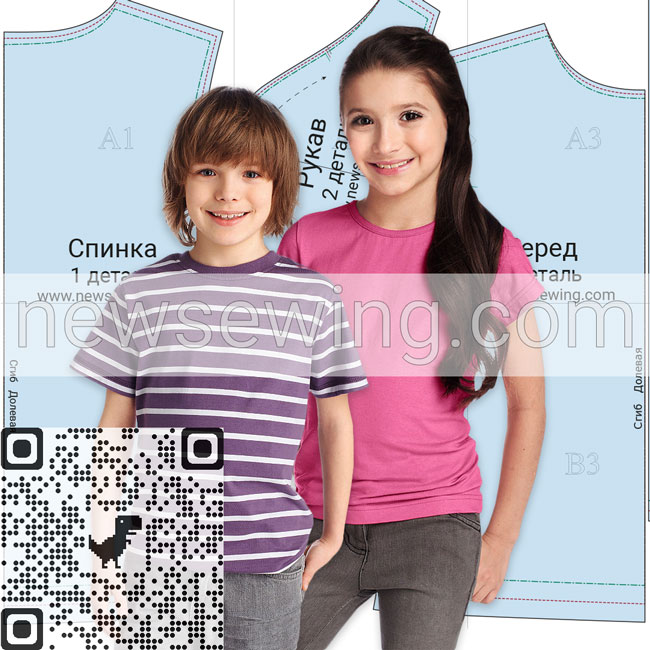Выкройка футболки для школьников 8-9-10 лет