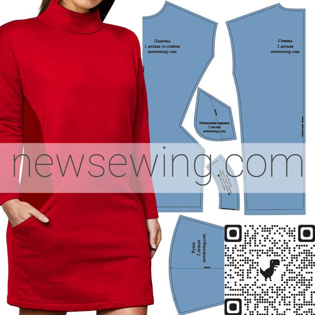 Скачать бесплатная выкройка платья-худи